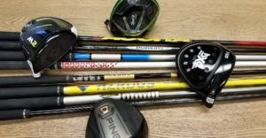 Best Driver Shafts for M1 Driver featured
